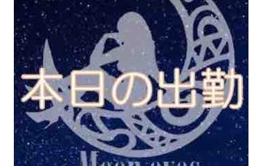 『11/29㈰本日完売✨ありがとうございます◆超レア出勤!予約するなら今!』の画像
