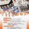韓国大手芸能事務所「JYPエンターテインメント」日本オーディションにAKBメンバーが参加してるらしい