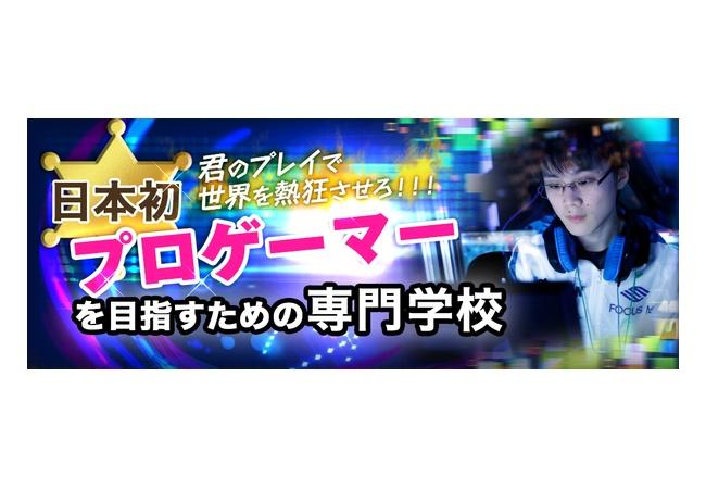 【悲報】財務省さん、アニメ・ゲーム・声優の専門学校を教育無償化の対象外に