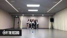 IZ*ONE、「Rumor」ダンス映像公開!(ショーコンスポイラー)