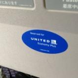 『UA Yクラス搭乗記[CTS→GUM]』の画像