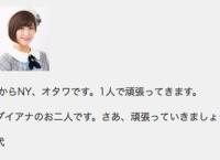 佐藤栞が音楽劇「赤毛のアン」に出演か?