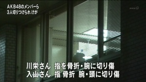 AKB48劇場支配人によると川栄李奈、入山杏奈ともに指を骨折、入山杏奈は頭部に裂傷もある模様