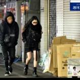 『『文春砲』AKB48田野優花 カラオケ店員&バンドマンとのデート写真が公開される・・・』の画像