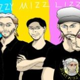 『DIZZY MIZZ LIZZY(ディジー・ミズ・リジー) GRAND FINALE@クラブチッタ ライブレポート2010』の画像