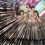 『アンチ「平手はもう欅坂卒業するまでけやかけ出ない(キリッ)」平手友梨奈ちゃん「やっほっす~^_^」 』の画像