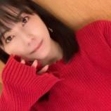 『【AKB48】横山由依、俳優・大東駿介とコンビニデート!!!!!』の画像