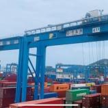 『【中国最新情報】「山東省自由貿易区に日本エリア」』の画像