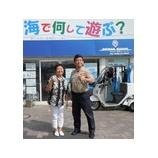 『江の島にある 株式会社 湘南ライセンス さんに伺いました。』の画像