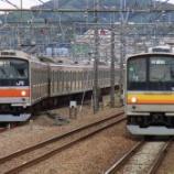 『武蔵野線と南武線の205系の並び』の画像