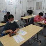 『【早稲田】清掃実務』の画像