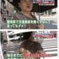 【悲報】中日ドラ1根尾くん、道路を横切った罪で厳重注意…名古屋人に通報され発覚。