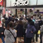 【老害】ドラッグストア「今日はマスク売れません」 → 開店4時間前から並んでたジジババブチギレ「入荷するの見たぞ!」警察が出動する事態に