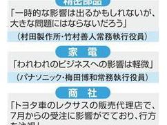 韓国政府「絶対に許さない。経済戦争勃発だ!」日本をホワイト国除外 ⇒ 韓国から優先的に輸入してる物品が無かった事が判明www ⇒ 韓国「こんなはずでは…」
