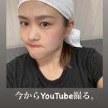 『【元乃木坂46】伊藤かりん、何をする気だ!!??→ゆったん、やらかす・・・』の画像