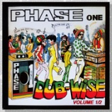 『Roy Francis (The Revolutionaries)「Phase One Dub-Wise Volume 1/2」』の画像