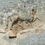 『行った気になる世界遺産 マダラの騎士像』の画像