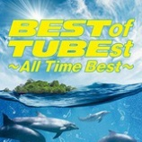 『CD Review:TUBE「BEST of TUBEst 〜All Time Best〜」』の画像