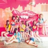 『【乃木坂46】18thシングル アンダー曲『アンダー』のセンターは・・・』の画像