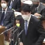 維新・足立議員「日本はスパイ防止法がない、スパイ天国でいいのか?」スガ総理「体制を整える必要がある」