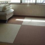 『自宅リビングにオシャレな畳空間を!!』の画像