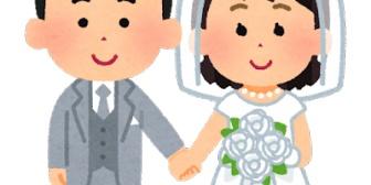 彼氏が私を生きがいにしていて重い。派遣で貯金もないくせに子供は3人欲しいとか幸せな結婚生活を語るのも怖すぎる