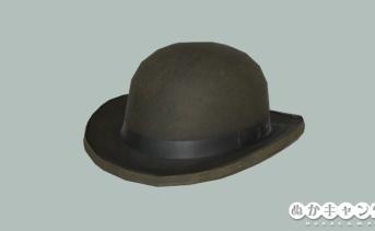 山高帽 / ボーラー