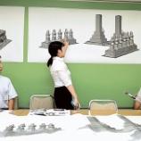 『井伊氏ゆかりの石塔群調査。調査をまとめた小冊子を無料配布/静岡』の画像