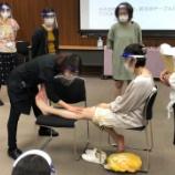 『<フットケア>2000名以上の看護職が受講している講座』の画像