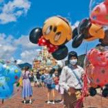 『【香港最新情報】「政府、ディズニー第2期用地を回収」』の画像