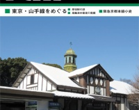 『Rail No.117 1月21日(木)発売』の画像