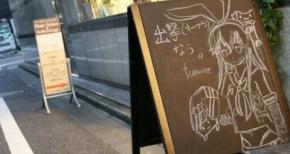 """艦これカフェ初日まとめ!!大盛況の様子が話題にwwwww【艦隊これくしょん""""間宮""""】"""