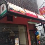 『毎日でも行きたくなるインドカレーの店「ガーリック」本町1丁目に誕生!』の画像