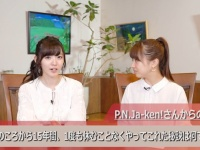 【℃-ute】鈴木愛理「私が休まない理由。石川梨華は高熱でもステージでは素敵な笑顔だったから!」