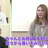 『急に言い出す子もいるんだろうな…今野義雄氏が発言『川後は乃木坂を辞めることをちゃんと1年前に言ってくれたから偉い…』』の画像