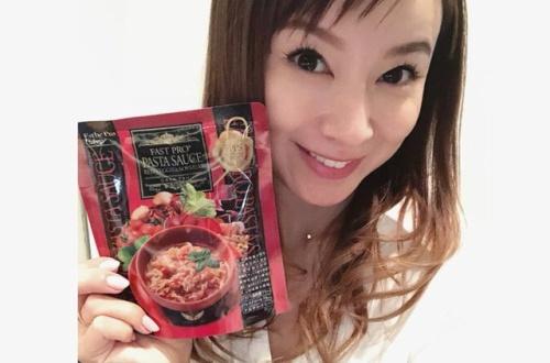 【画像あり】鈴木亜美さん(36)、きれいすぎるww 【浜崎あゆみのライバル】のサムネイル画像