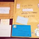 『バレンタインの贈り物届きました\(^^)/』の画像