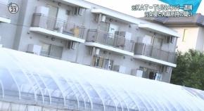 【画像】カツーン田口の家(月15万)