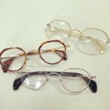 『注目のクラウンパント型メガネ』の画像