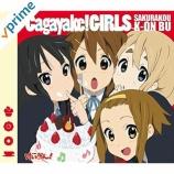 """『【×年前の今日】2009年4月22日:放課後ティータイム - 「Cagayake!GIRLS」&「Don't say """"lazy""""」』の画像"""