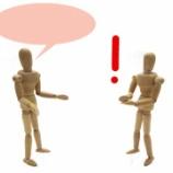 『「ドリルが欲しい」という顧客心理を考えましょう』の画像