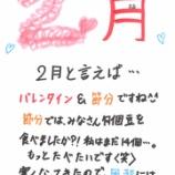 『【欅坂46】平手友梨奈応援スレ★136【てち】 』の画像