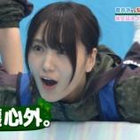 『欅坂46のキャプテン菅井友香お嬢様の体重が重すぎる!』の画像