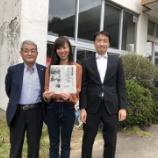 『東海愛知新聞で岡崎のニュースを。連載者?記者?掲載者?でお世話になっています』の画像