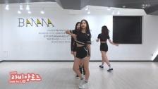 キム・ナヨンが『La Vie en Rose』を踊る & PRODUCE48「LOVE WHISPER_2組」の動画が1000万再生突破