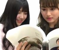 【欅坂46】あかねんとうえむーが製本前のねる写真集をチェック!