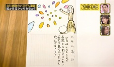 【乃木坂46】北川悠理のまる懐かしいw