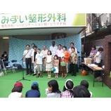 『地元・祐天寺のお絵かきコンクールにて』の画像