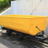 『常盤炭鉱の保存車(貨車編)』の画像