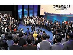 ムン大統領「韓国は日本の防波堤役をしてやってるのに日本は感謝どころか裏切り続けている。これは許されることではない」